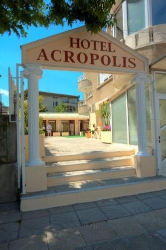 HotelHotel Acropolis