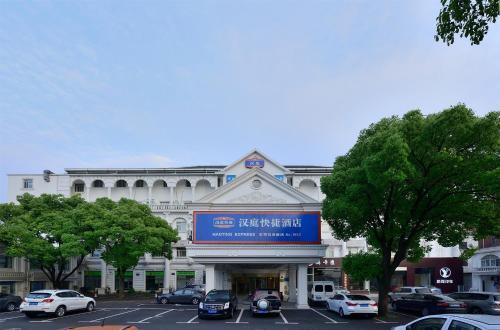 Hotel Hanting Hotel Shanghai Hongqiao Transportation Hub Railway Station New Branch