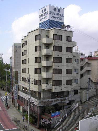 長崎市酒店附樓3 Nagasaki City Hotel Annex 3