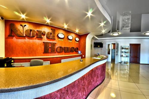 . Nord House Hotel
