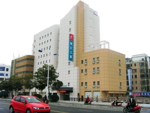 . Jinjiang Inn Yancheng Merchants Shopping Mall
