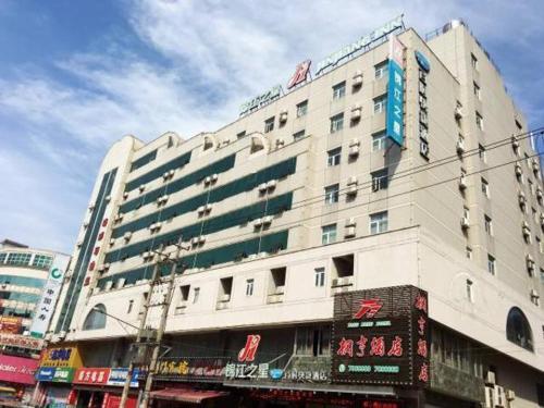 . Jinjiang Inn Fuding Taimu Avenue