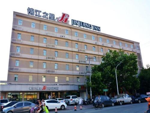 Jinjiang Inn Xuchang Hubin Road Foto principal