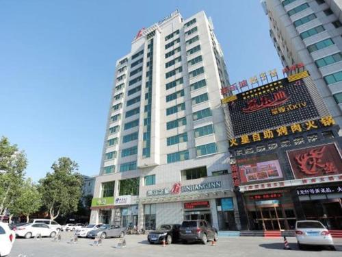 . Jinjiang Inn Weihai Rongcheng Chengshan Avenue High-speed Railway Station