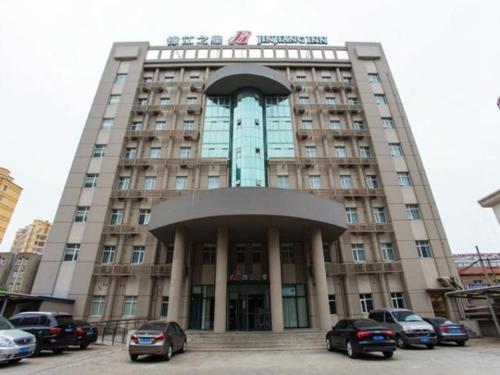 . Jinjiang Inn Lianyungang Donghai Town Heping Middel Road
