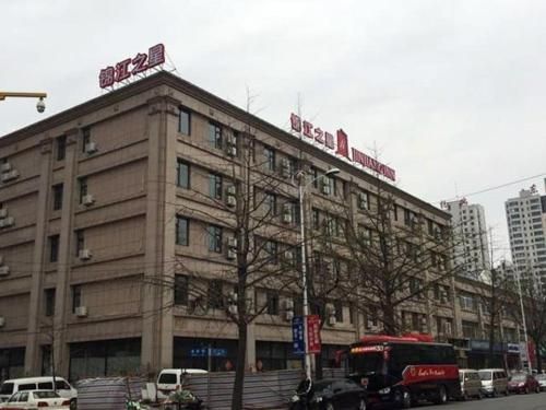. Jinjiang Inn Dandong Yalvjiang Xingwu Road