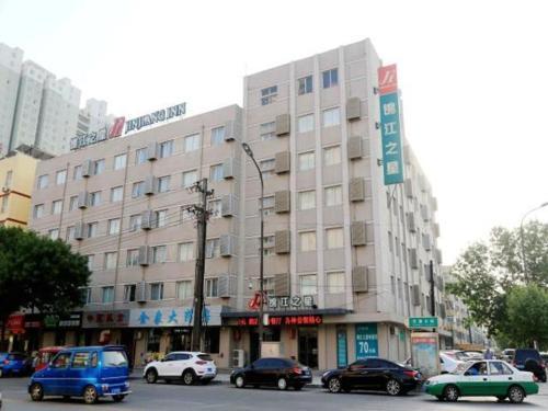 . Jinjiang Inn Hengshui Railway Station