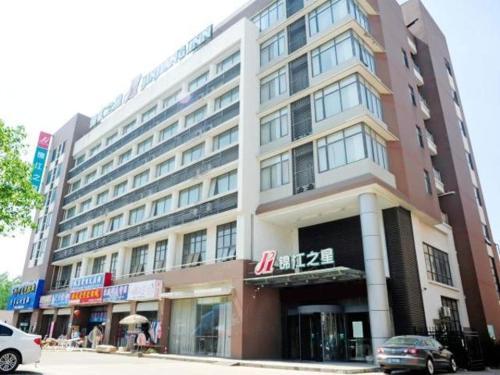 . Jinjiang Inn Huaian Economic Development Zone