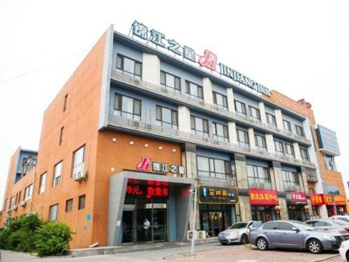 . Jinjiang Inn Tangshan Shengli Road