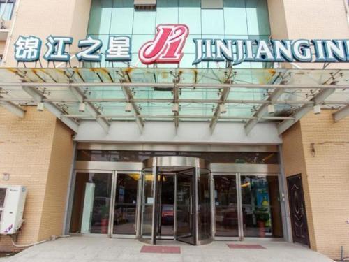 . Jinjiang Inn Changzhou Liyang Kunlun North Road