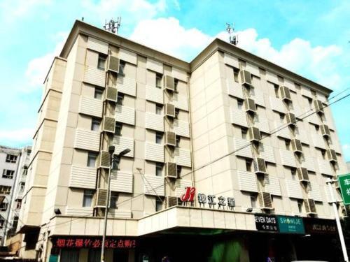 . Jinjiang Inn Zhangjiakou People Park