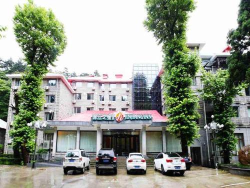 . Jinjiang Inn Select Lushan Scenic Spot Xiangshan Road Cloud Hotel
