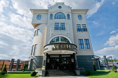 Aton Hotel, Krasnodar, Russia