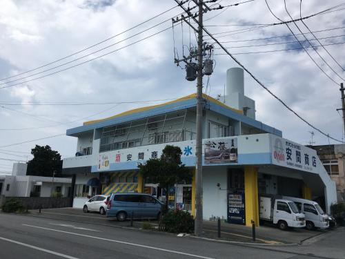 Minshuku Sakiya Okinawa Main island