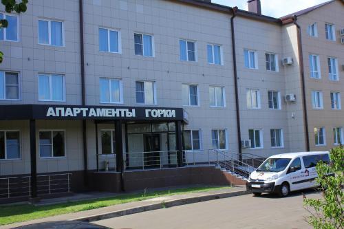 . Gorki Apartments Domodedovo