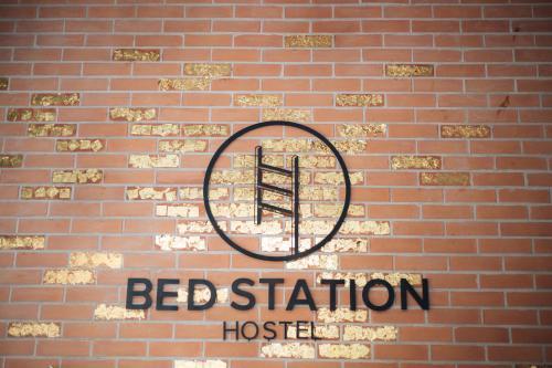 Bed Station Hostel photo 43