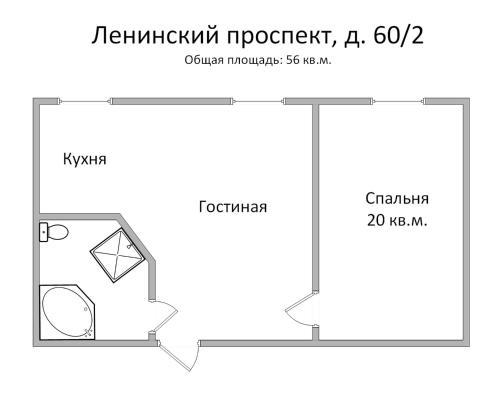 FortEstate Leninskiy - image 3