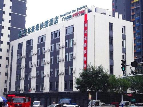 . GreenTree Inn Hebei Qinhuangdao Peace Avenue Express Hotel