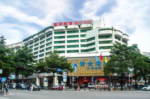 HotelShenzhen Kaili Hotel, Guomao Shopping Mall