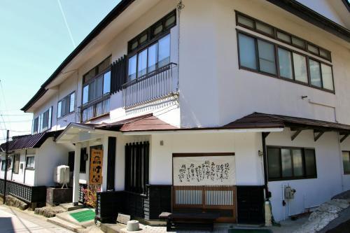 Takasagoya Ryokan