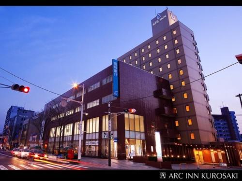 黑崎弧形酒店 Arc Inn Kurosaki