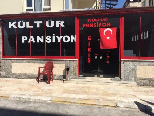 Antalya Kultur Pansiyon yol tarifi