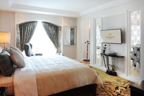 Al Meroz Hotel Bangkok - The Leading Halal Hotel photo 60
