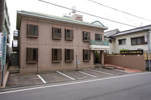 Shinseto Station Hotel