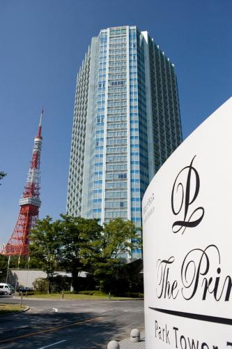 The Prince Park Tower Tokyo photo 12