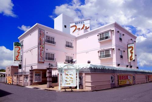 Accommodation in Moriyama