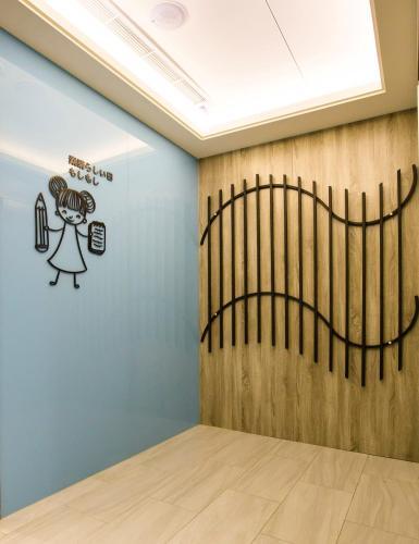 A Hotel Com V One Hotel Ningxia No 2 Inn Hotel Taipei