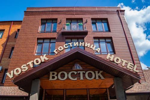. Vostok