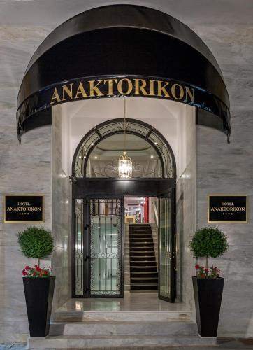 . Anaktorikon Boutique Hotel