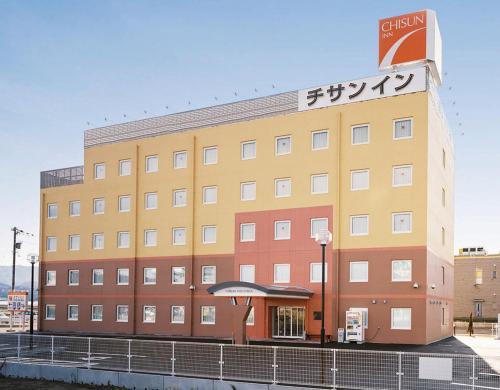 Chisun Inn Fukui - Hotel