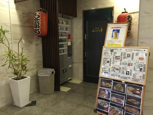 直方市广场酒店 image
