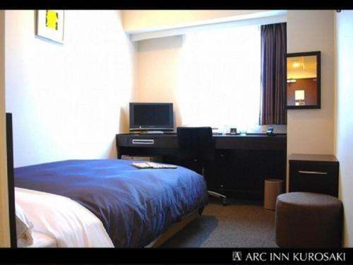 Double Room with Small Double Bed and Late Check-In 16:00 - Non-Smoking