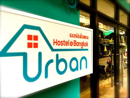 Urban Hostel Bangkok photo 25