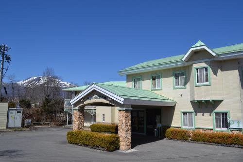 輕井澤帕普諾可穆瑞酒店 Karuizawa Hotel Paipuno Kemuri
