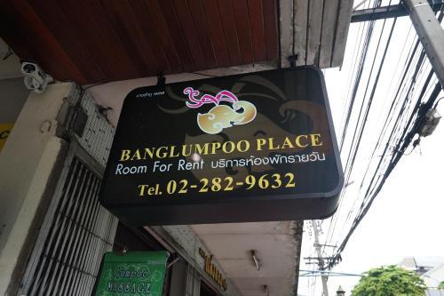 Banglumpoo Place photo 38