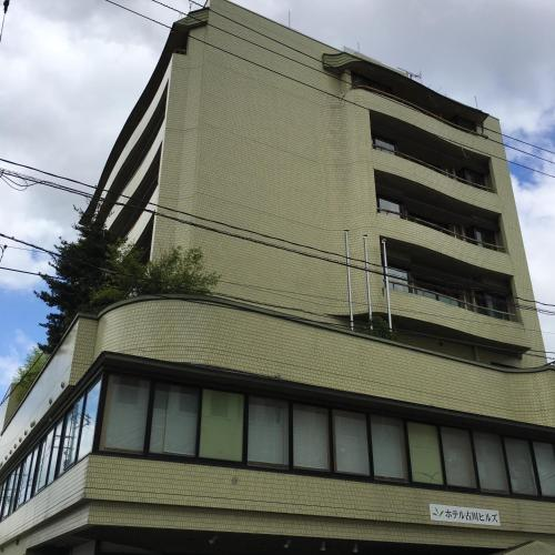 古川山丘酒店 Hotel Furukawa Hills