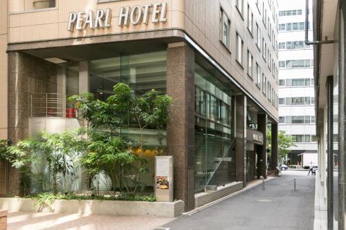 펄 호텔 야에스