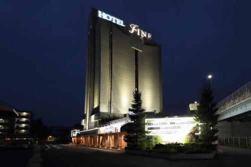 Hotel Fine Shiga Ritto (Adult Only)