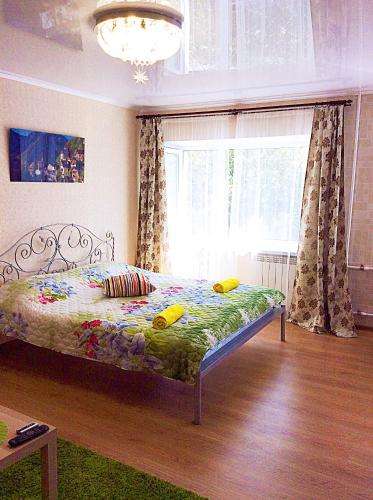 Bishkek Flatlux Apartments