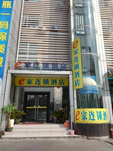 E Home Hotel Nanzhou Railway Staion