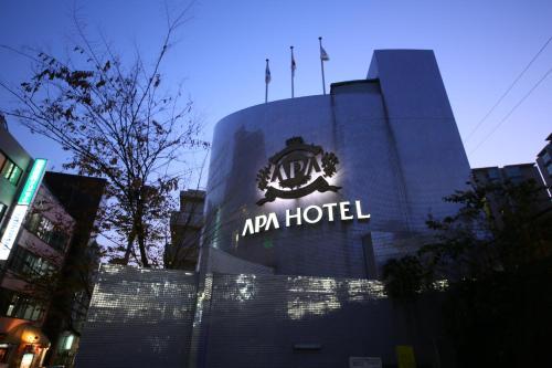 东京板桥站前APA酒店