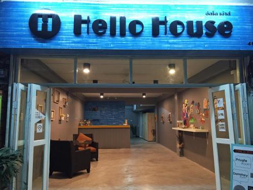Фото отеля Hello House