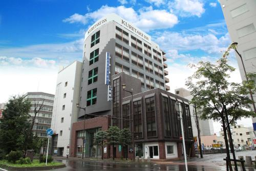 旭川吳竹酒店 Kuretake Inn Asahikawa