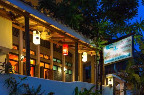 HotelViradesa Guesthouse