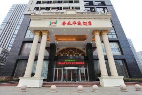 Wuxi Xilaihuating Hotel