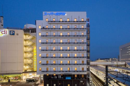 戶塚驛東口高級酒店